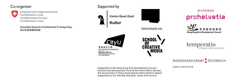 ... the School of Creative Media The Hong Kong Arts Development Council The  Arts Development Fund of the Home Affairs Bureau 3289b11e52af